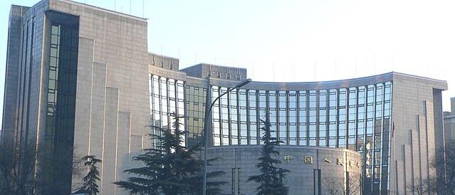 La Banque Populaire de Chine