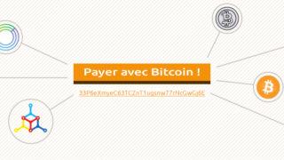 Ouverture d'un lien de paiement Bitcoin avec votre portefeuille favori