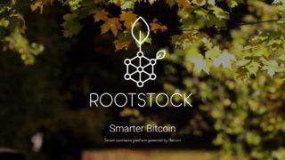 """Rootstock – Les """"smart contracts"""" sur la Blockchain de Bitcoin"""