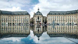 """Journée d'étude """"Les Monnaies Virtuelles"""" au pôle juridique et judiciaire de Bordeaux"""
