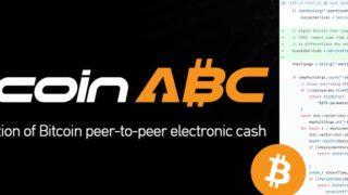 Bitcoin Cash/Bitcoin ABC : hard fork pour gros blocs