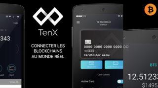 Tuto / Test – TenX, la carte bancaire Bitcoin et autres crypto-monnaies – Partie 1 : La découverte