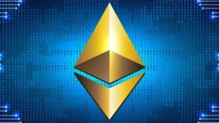 EIP 867 : Le débat qui divise la communauté Ethereum