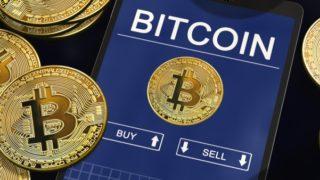 Comment acheter des bitcoins ?