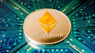 Définition : qu'est-ce qu'Ethereum ?