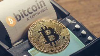 Payer en bitcoin : le guide complet