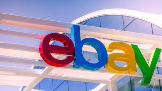 Payer en bitcoin sur ebay, c'est possible ?